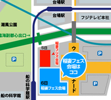 Map2011_s