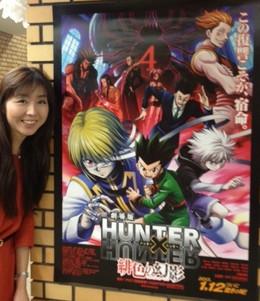 Hunter_3